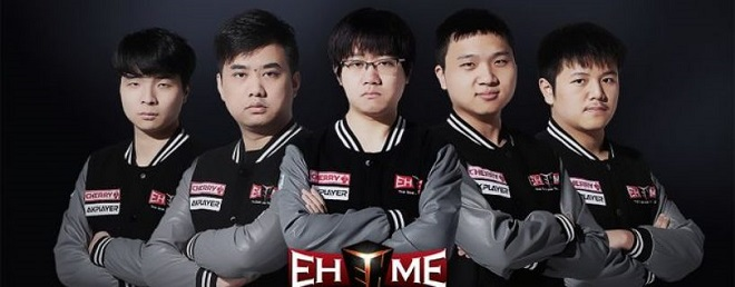 ehome esports team